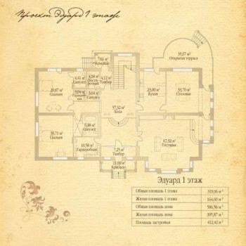 Дом под отделку Онегино площадью 705,74 м2 (фото - 2)