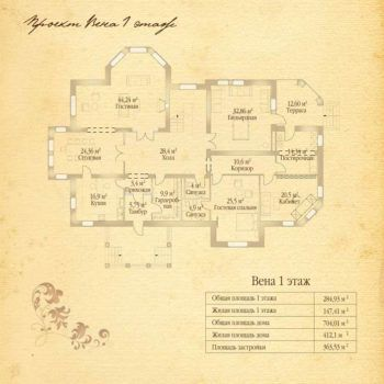 Дом под отделку Онегино площадью 816,40 м2 (фото - 2)