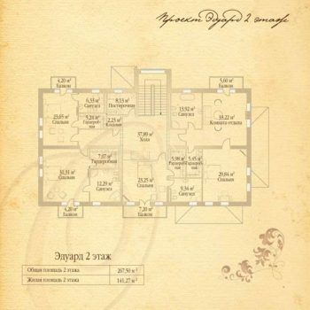 Дом под отделку Онегино площадью 705,74 м2 (фото - 3)
